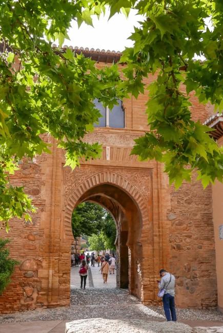 5 Gate